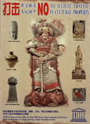 3000 Archeological Objects – China and Two British Dealers