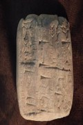 Cuneiform Tablets and Ancient Clay Bullae – United States v. Hobby Lobby
