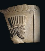 Achaemenid Limestone Relief – Iran v. Berend