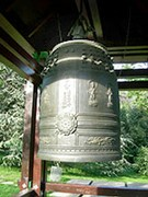Cloche de Shinagawa –  Ville de Genève et Temple de Shinagawa