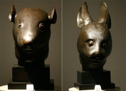 Two Bronze Animal Heads – China and Pierre Bergé