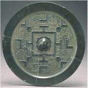 Entrée en vigueur de l'accord bilatéral sur les biens culturels entre la Suisse et la Chine